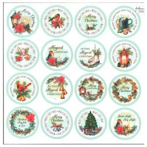 Craft & You -  Christmas Vibes