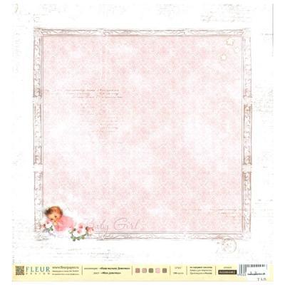 Fleur Design - Our baby girl - My Baby Girl