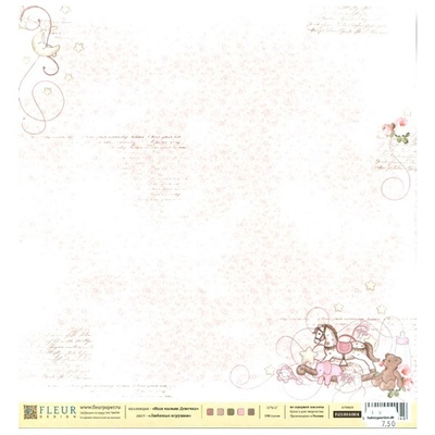 Fleur Design - Our baby girl - Favorite toys