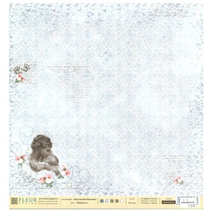Fleur Design -  Our baby boy - Tenderness