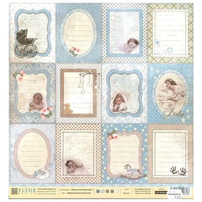 Fleur Design -  Our baby boy -  Vertical frames